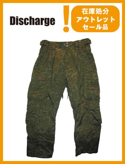 DISCHARGE DIALOGUE PANTS カラー GREEN 【ディスチャージ パンツ】【スノーボード ウェア】【SS02P02dec12】715005