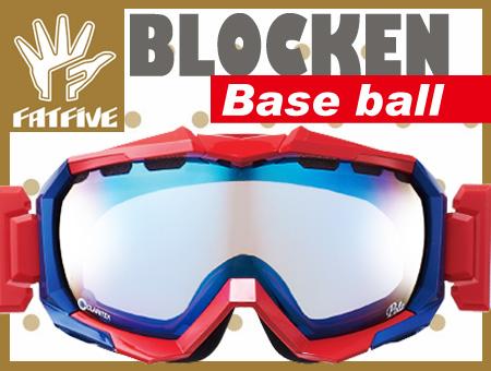FATFIVE BLOCKEN カラー Base ball Pastel Blue Mirror 【ファットファイブ ブロッケン】【スノーボード ゴーグル】