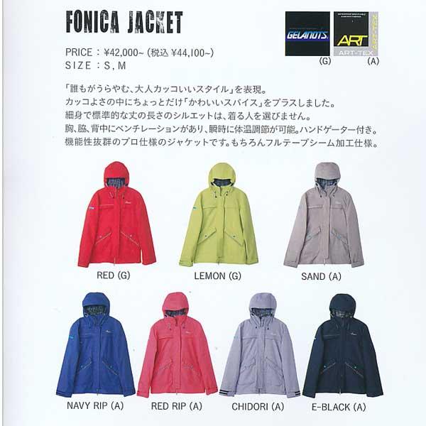 FONICA FONICA JACKET GELANOTS ART-TEX 【フォニカ ジャケット】【12-13 スノーボード ウェア】【SS02P02dec12 RCP】715005
