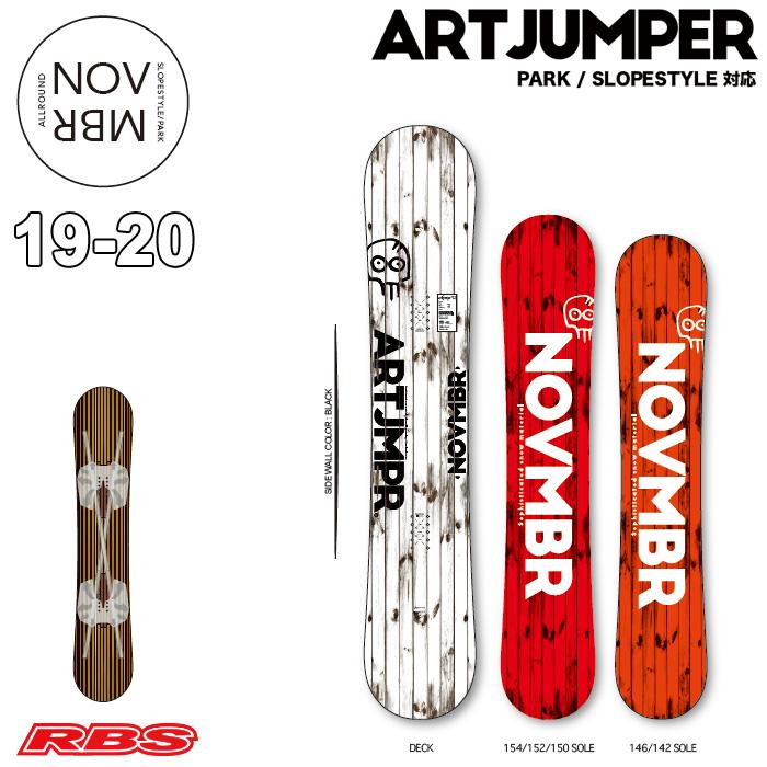 NOVEMBER 19-20 ノーベンバー ARTJUMPER ノベンバー アートジャンパー スノーボード ボード 19-20 送料無料・チューンナップ無料 【日本正規品】