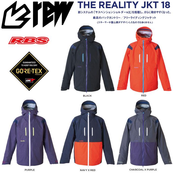 REW 19-20 THE REALITY JACKET スノーボード ウェア リアリティー 【送料無料 日本正規品】