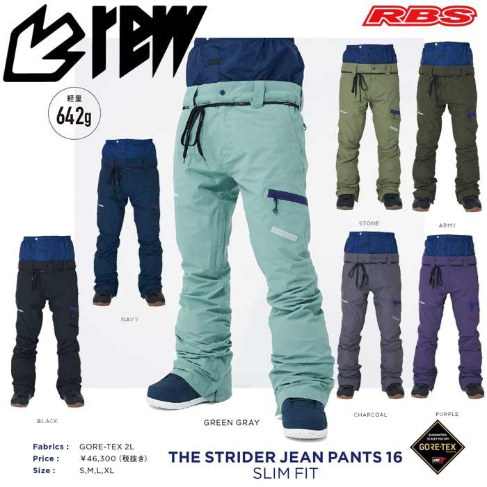 REW 19-20 THE STRIDER JEAN SLIM FIT PANTS GORE-TEX ゴアテックス ストライダー スリム フィット パンツ スノーボード ウェア 【送料無料 日本正規品】