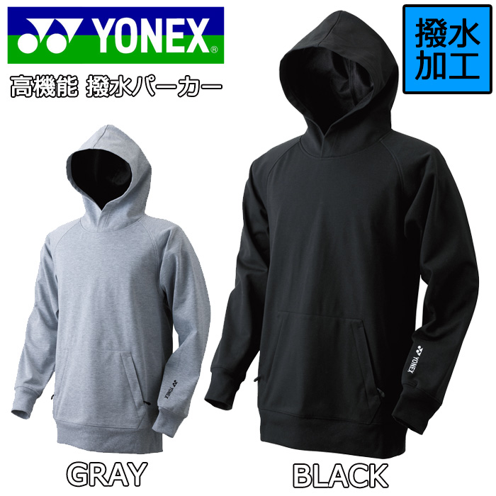 YONEX PARKA ヨネックス パーカー 【スノーボード ウェア 防水 撥水 20-21】【送料無料 日本正規品 予約商品】