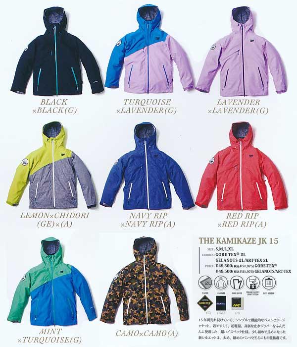 REW THE KAMIKAZE ジャケット GORE-TEX GELANOTS ART-TEX 【カミカゼ ジャケット】【12-13 スノーボード ウェア】【SS02P02dec12 RCP】715005
