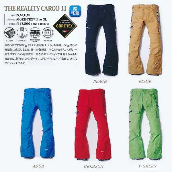 REW THE REALITY CARGO PANTS GORE-TEX 【リアリティー カーゴパンツ】【12-13 スノーボードウェア】【SS02P02dec12 RCP】715005