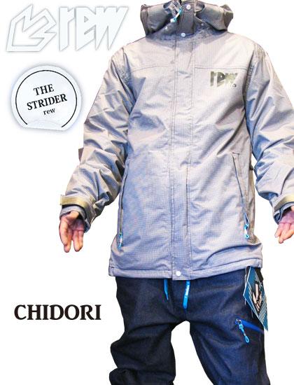 REW THE STRIDER JACKET ART-TEX CHIDORI【ストライダー ジャケット】【スノーボードウェア】715005