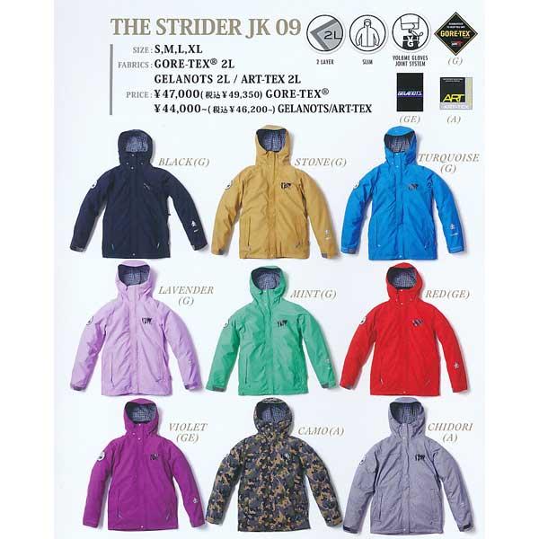 REW THE STRIDER JACKET GELANOTS ART-TEX 【ストライダー ジャケット】【12-13 スノーボード ウェア】【SS02P02dec12 RCP】715005