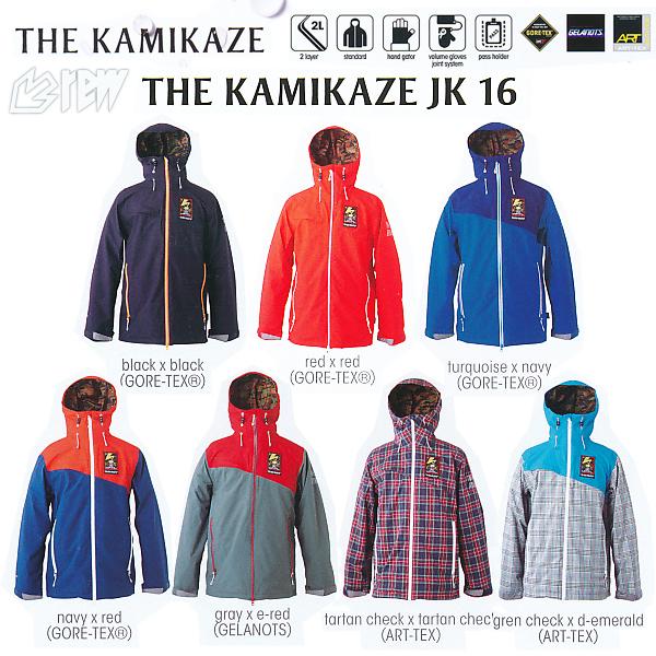 ★販売開始!13-14モデル!REW THE KAMIKAZE ジャケット GELANOTS/ART-TEX 【スノーボード ウェア 13-14 カミカゼ 】715005