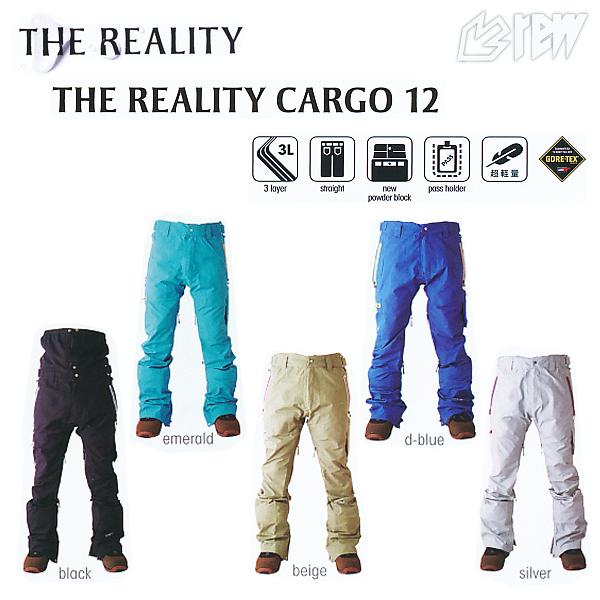 販売開始!REW THE REALITY CARGO パンツ GORE-TEX 【スノーボード ウェア 13-14 】【アールイーダブリュー リアリティーカーゴ】715005