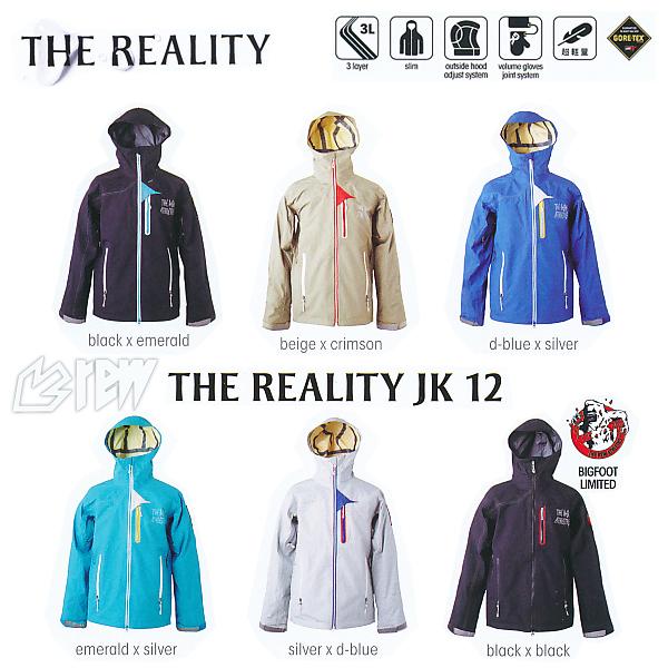 ★販売中!13-14モデル!REW THE REALITY ジャケット GORE-TEX 【スノーボード ウェア 13-14 リアリティー 】715005