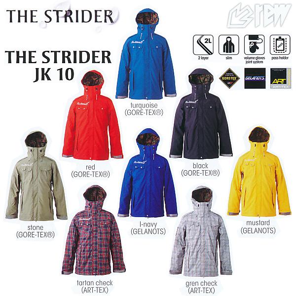 ★販売開始!13-14モデル!REW THE STRIDER ジャケット GORE-TEX 【13-14 スノーボード ウェア ストライダー】715005