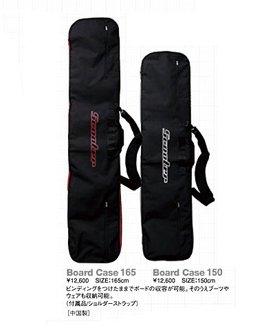 SCOOTER BOARD CASE【スクーター バッグ】【スノーボード ボードケース】715005
