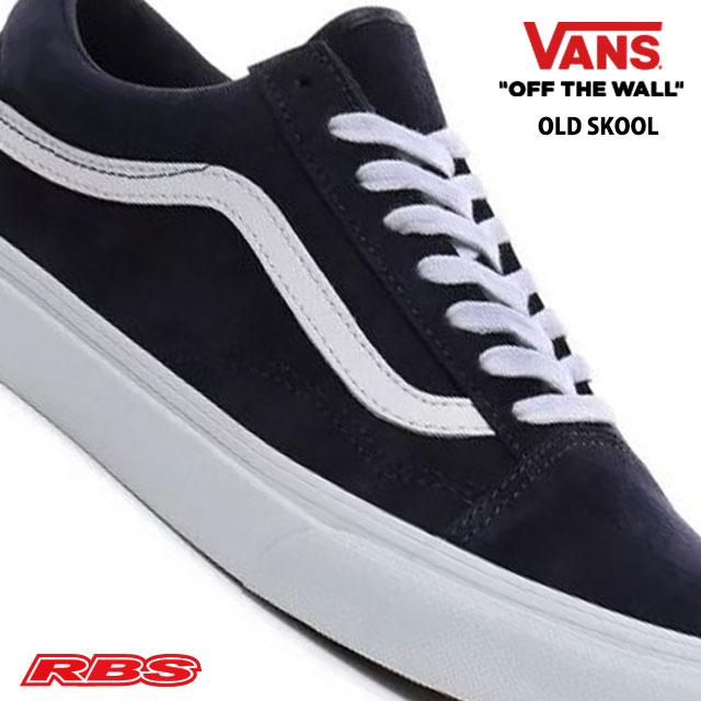 VANS オールドスクール OLD SKOOL PARISIAN NIGHT 【バンズ シューズ 靴】【日本正規品】【あす楽 送料無料】