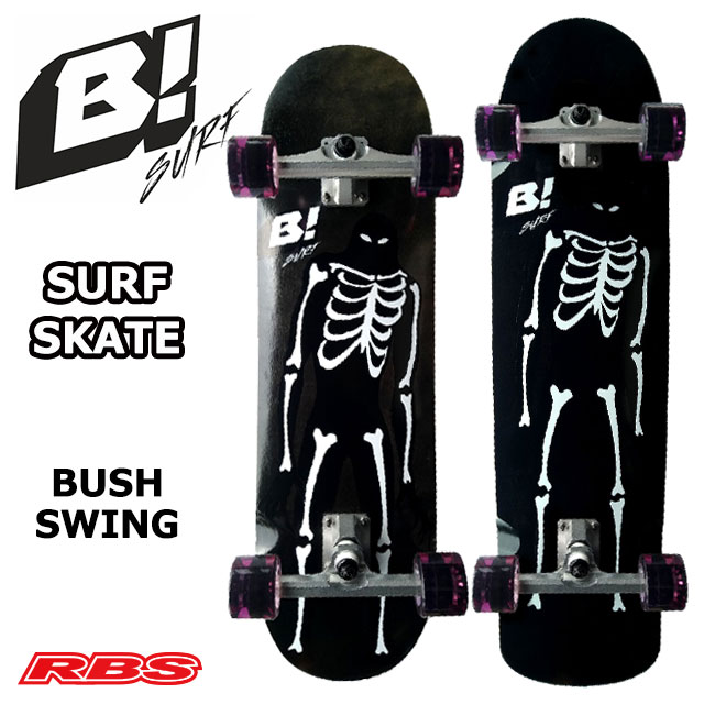 BUELL SURF SKATE BUSH SWING 32 35 【スケートボード コンプリート】【ロングスケート ロンスケ サーフィン オフトレ】【サーフスケート 送料無料 日本正規品】