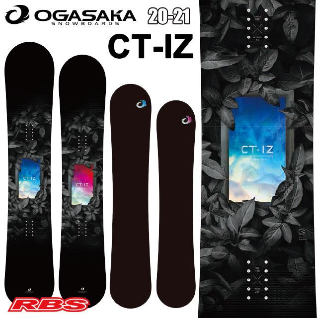 OGASAKA 20-21 CT-IZ 【オガサカ スノーボード キャンバー】【送料無料・チューンナップ無料】【日本正規品 予約商品】