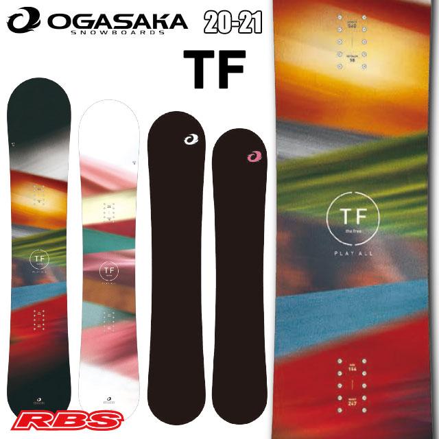 OGASAKA 20-21 オガサカ TF 【オガサカ スノーボード キャンバー】【送料無料・チューンナップ無料】【日本正規品 予約商品】