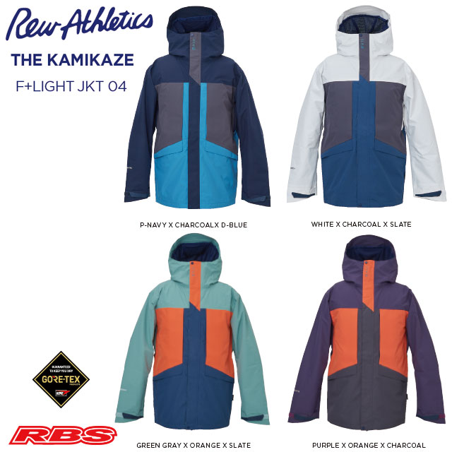 REW 20-21 KAMIKAZE F+LIGHT ジャケット GORE-TEX ゴアテックス 【スノーボード ウェア 2020 2021 カミカゼ】【日本正規品 送料無料 予約商品】