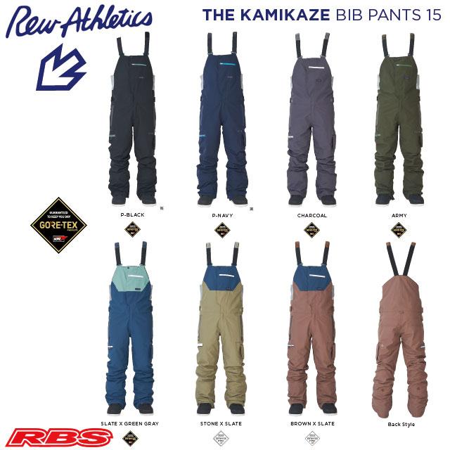 REW 20-21 THE KAMIKAZE BIB PANTS GORE-TEX GORE-TEX PFC-FREE GPRE INFINIUM スノーボード ウェア 【送料無料 日本正規品 予約商品】