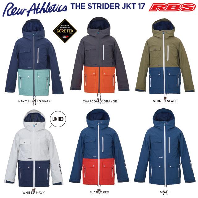 REW 20-21 THE STRIDER ジャケット GORE-TEX 【スノーボード ウェア ストライダー】【送料無料 日本正規品 予約商品】