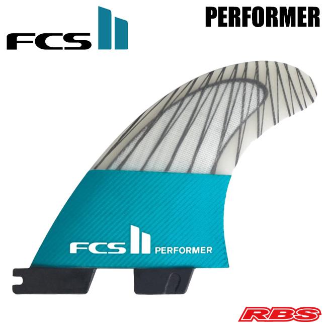 FCS フィン FCS II PERFORMER PC CARBON TRI FINS FCS2 PCカーボン パフォーマー トライセット 【サーフィン サーフボード フィン PCC】【送料無料 日本正規品】【あす楽】