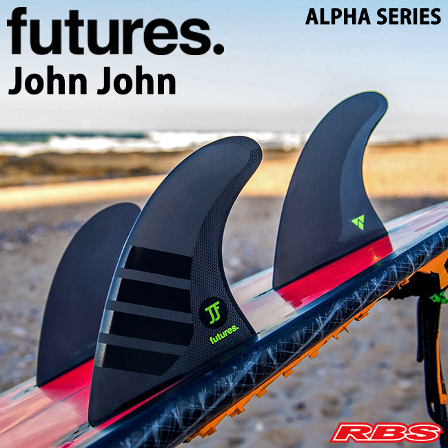 FUTURES フィン John John (M) Alpha Series ショート用 【フューチャー フィン】【サーフィン】【サーフボード】【日本正規品】