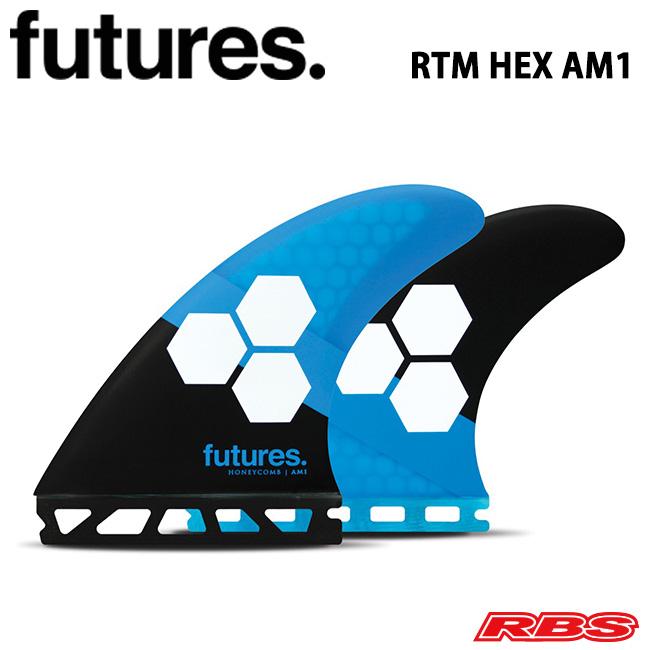 フューチャー フィン FUTURES FIN RTM HEX 2.0 FAM1 BLUE/BLACK 【フューチャーズ フィン】【サーフィン サーフボード】【日本正規品】【あす楽】