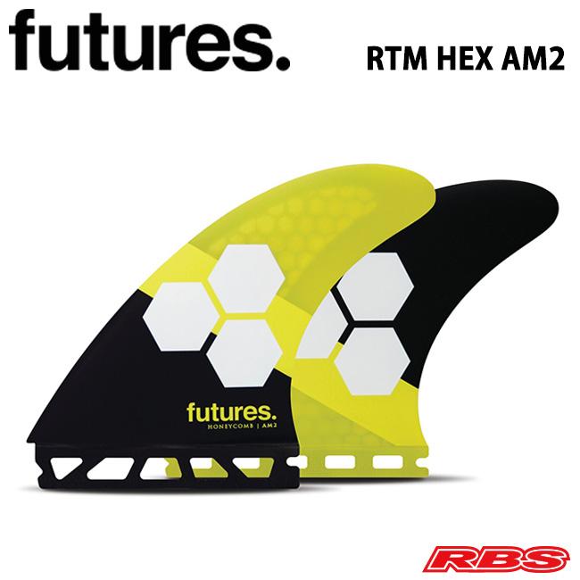 FUTURE フィン RTM HEX 2.0 AM2 【フューチャー フィン】【サーフィン サーフボード】【日本正規品】【送料無料】【あす楽】