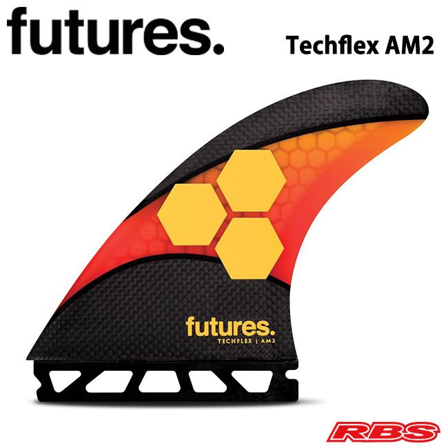 FUTURES FIN フューチャーフィン TECH FLEX 2.0 AM2 【ショート用 スラスター トライフィン】 【FUTURES FIN】【サーフィン】【サーフボード】【日本正規品】