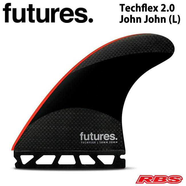 FUTURES FIN フューチャーフィン TECH FLEX 2.0 JOHN JOHN L RED 【トライフィン スラスター】 【FUTURES FIN】【 ジョンジョン ミディアム】【サーフィン サーフボード】【日本正規品】【あす楽 送料無料】