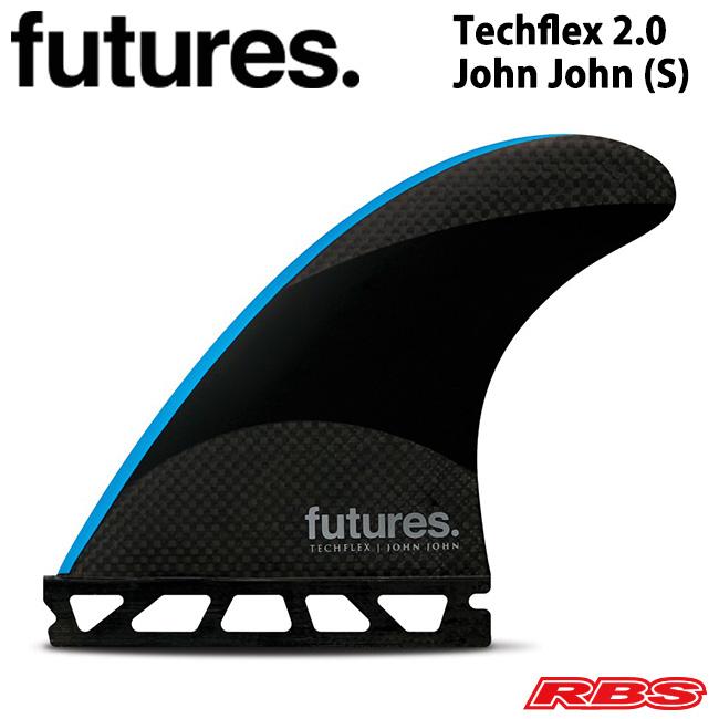 フューチャーフィン FUTURES FIN TECH FLEX 2.0 JOHN JOHN S SIZE BLUE 【トライフィン スラスター】【FUTURES FIN】【 ジョンジョン スモール】【サーフィン サーフボード】【日本正規品】【あす楽 送料無料】