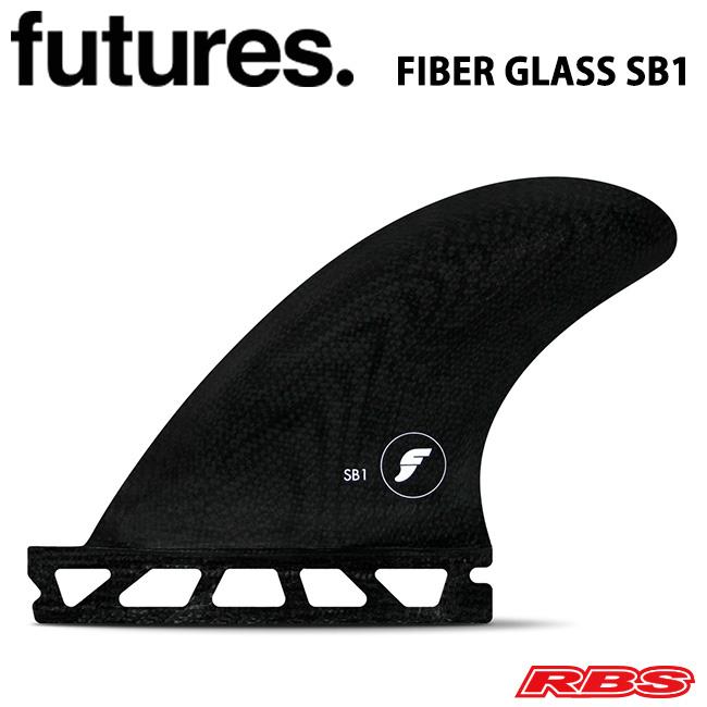 FUTURE フィンFIBER GLASS SIDE BITE SB1 BLACK 【ロングボード サイドフィン】【フューチャー フィン】【サーフィン サーフボード】【日本正規品】
