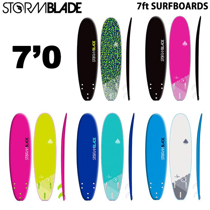 STORM BLADE ストームブレード 7 SURFBOARDS 【サーフィン サーフボード】【ソフトボード スポンジボード】【2019 日本正規品】【代引き不可】