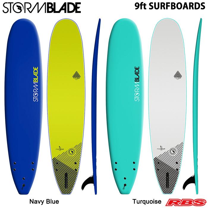 STORM BLADE ストームブレード 9 SURFBOARD 【サーフィン サーフボード】【ロングボード ソフトボード スポンジボード】【2019 日本正規品】【代引き不可】