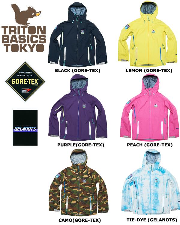 販売開始!11/12モデル!【TRITON】 THE ULTRA LIGHT ジャケット【GORE-TEX GELANOTS】 【スノーウェア トライトン】【ウルトラライト】715005