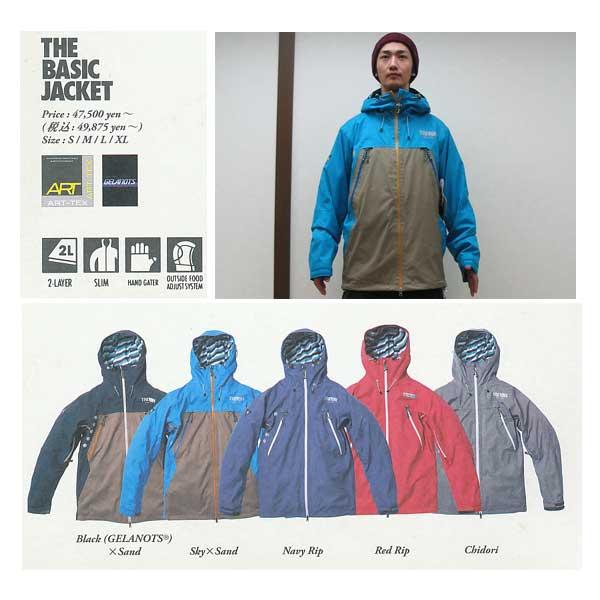 TRITON THE BASIC JACKET 【トライトン ベーシック ジャケット】【12-13 スノーボードウェア】715005