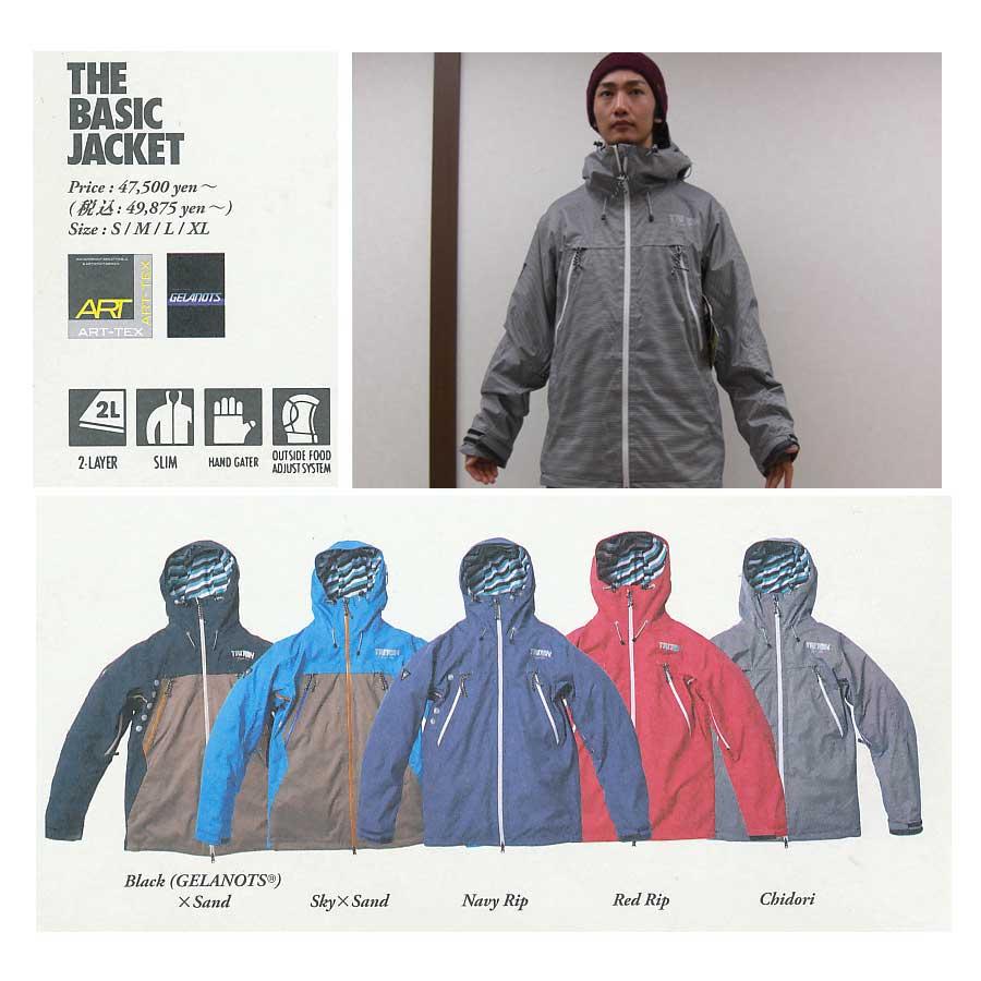 TRITON THE BASIC JACKET NAVY RIP/RED RIP/CHIDORI 【トライトン ベーシック ジャケット】【12-13 スノーボードウェア】715005