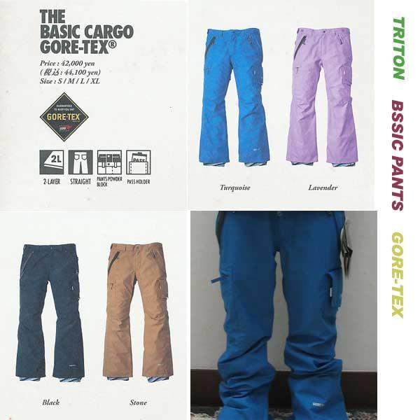 TRITON THE BASIC CARGO PANTS GORE-TEX 【トライトン】【ベーシック カーゴ パンツ】【12-13 スノーボードウェア】715005