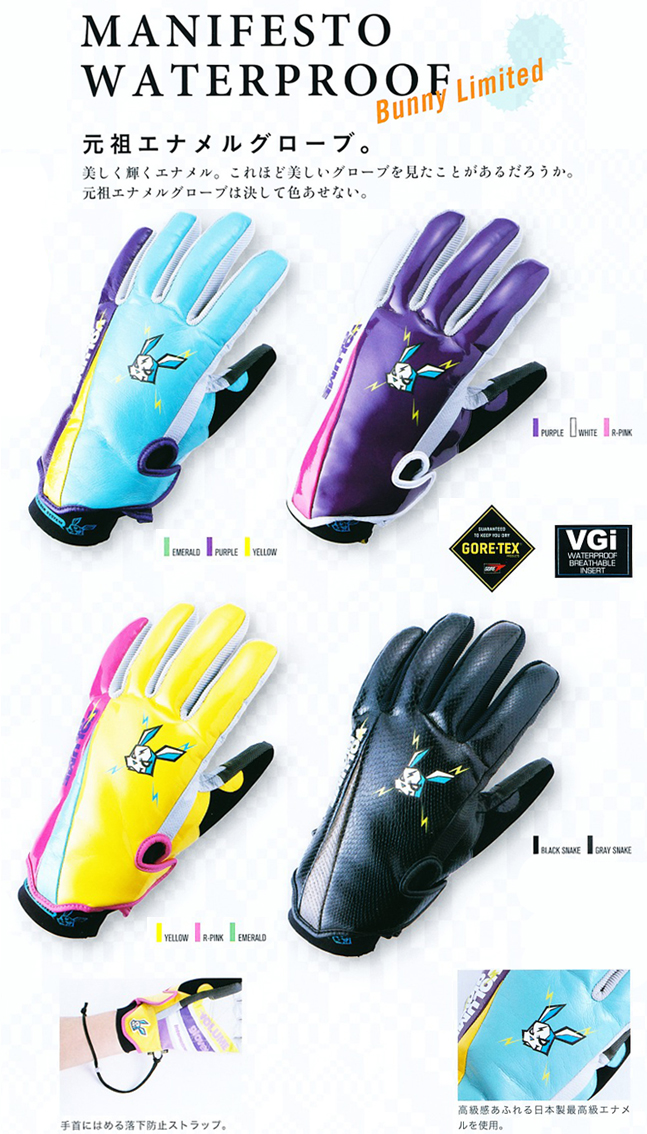 新品未開封!VOLUME GLOVES MANIFESTO WATER PROOF BUNNY LIMITED GORE-TEX 【スノーボード グローブ】715005