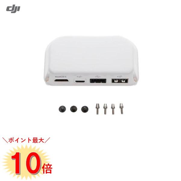 \エントリーでポイント最大10倍/  DJI Phantom 3 No54 HDMI出力モジュール Pro Adv Phantom 4