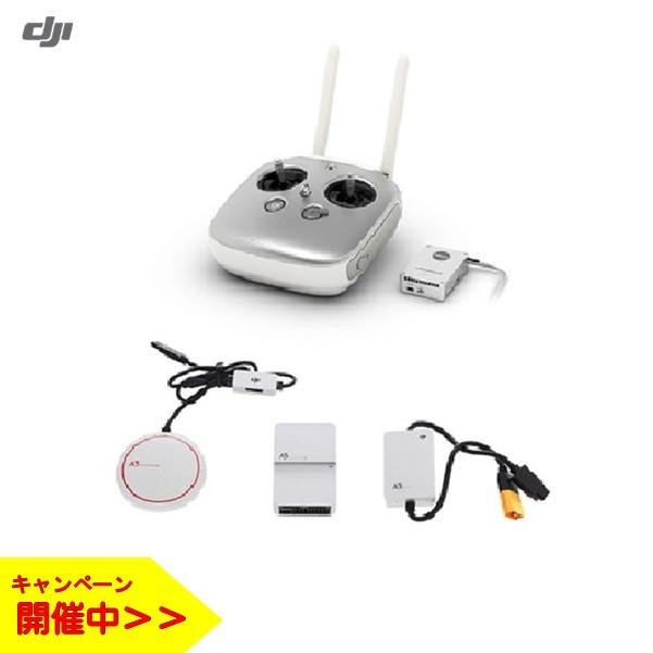 \キャンペーン中/ DJI A3 & Lightbridge 2 特別セット ドローンフライトコントローラー映像伝送装置