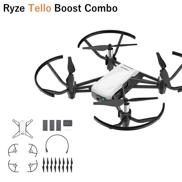 \キャンペーン中/ Ryze Tello Boost コンボ バッテリーや充電ハブなどがついてお得に<損害保険付> 小型 カメラ付き ドローン