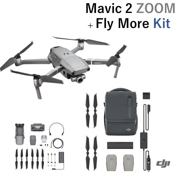 \キャンペーン中/ DJI MAVIC2 ZOOM + DJI Mavic2 No01 Fly More Kit ドローン 送料無料  ※離島送別