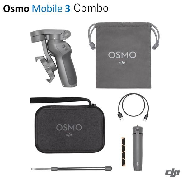 キャンペーン中/ DJI OSMO MOBILE 3 COMBO (単品+三脚+キャリーケース) モバイル 3 ジンバルカメラ 【おうちVlogキャンペーン 15936】
