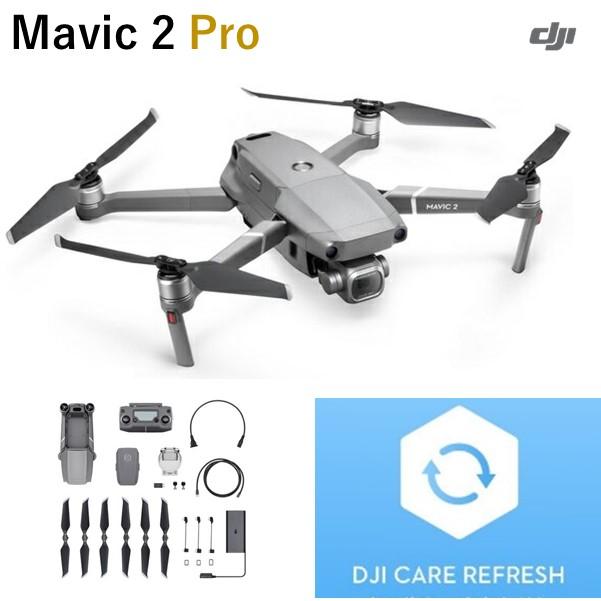 \キャンペーン中/ DJI MAVIC2 PRO + DJI Care Refresh DJIの アフターサービスプラン 出荷前点検不可 マビック2プロ ドローン 送料無料 カメラ付 ※離島送別