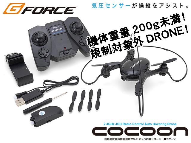 !【G-FORCE /ジーフォース】GB370 cocoon (コクーン) Black MODE1仕様「自動高度維持機能搭載 Wi-Fiカメラ内蔵ドローン」, Y'Zスポーツ:f5656eaf --- world-dress.jp