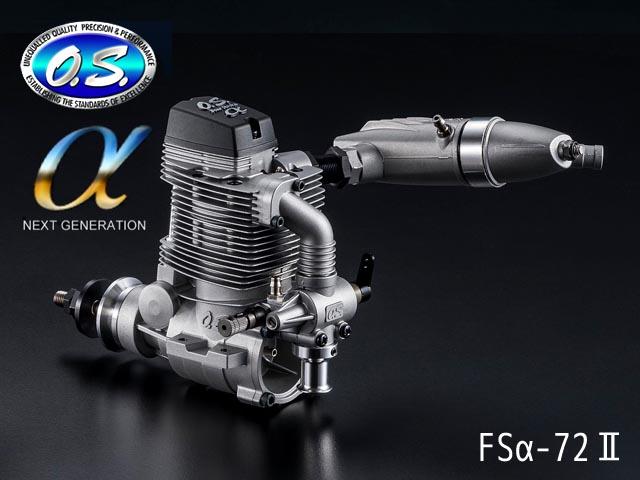 34721 【OS ENGINE/小川精機】 FSα-72II グローエンジン (4ストローク・飛行機用)