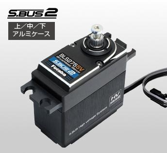 00106941-1 【FUTABA/フタバ/双葉電子工業】 BLS275SV ブラシレスサーボ(ヘリコプタースワッシュ用) 【S.BUS2方式・スタンダードサイズ】