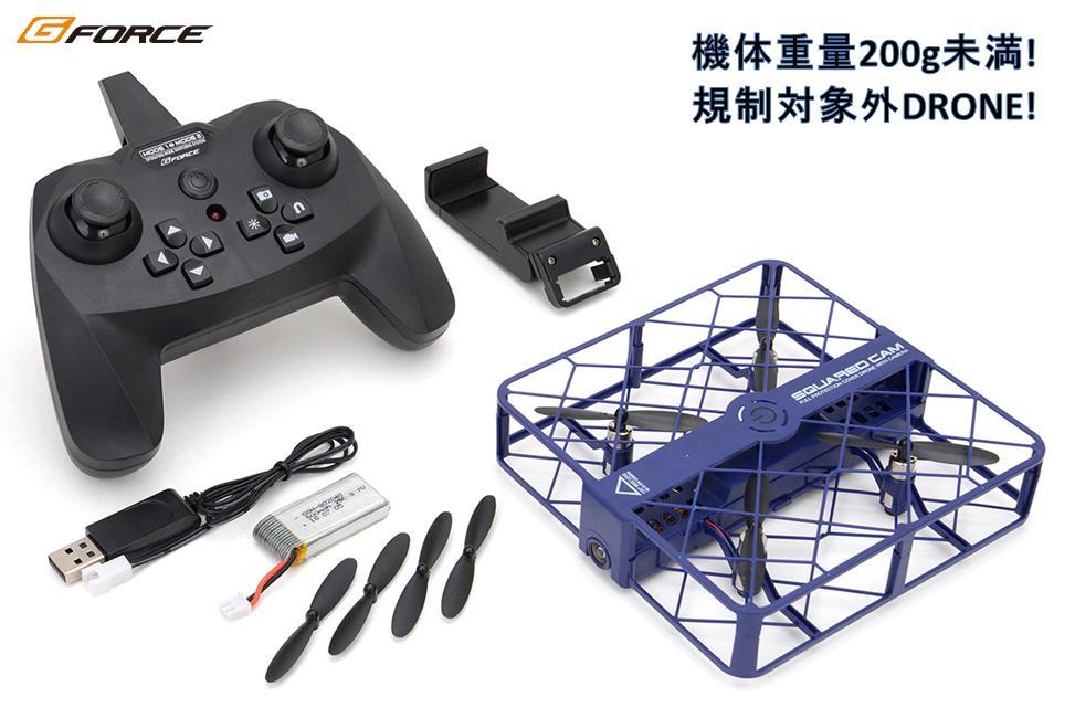 G-FORCE ジーフォース GB050 SQUARED 人気ショップが最安値挑戦 CAM Blue スクアード 720p 通販 HDカメラ内蔵ドローン カム ブルー