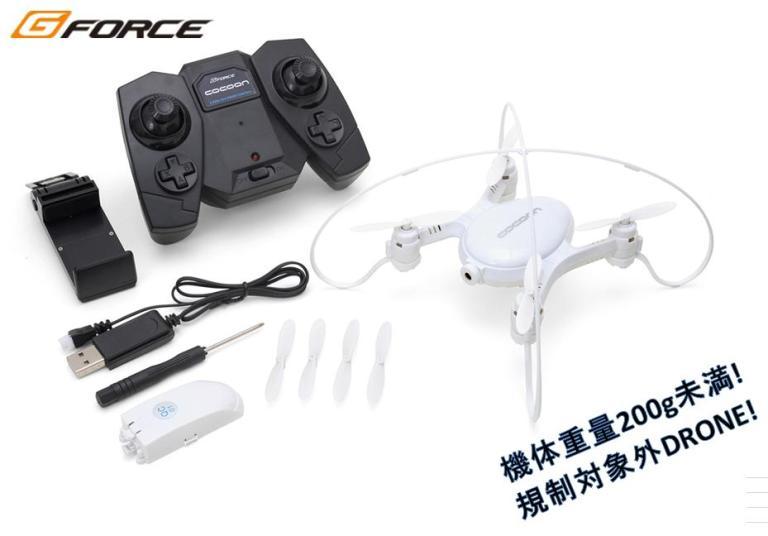 !【G-FORCE /ジーフォース】GB371 cocoon (コクーン) White MODE1仕様「自動高度維持機能搭載 Wi-Fiカメラ内蔵ドローン」