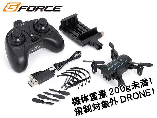 !【G-FORCE /ジーフォース】GB450 MOOVA(Black)(ムーヴァ ブラック)「720p HDカメラ内蔵フォルダブルドローン」